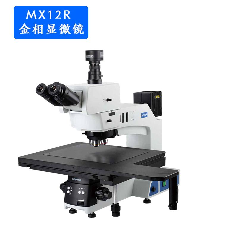 MX12R半导体 \FPD 检查显微镜