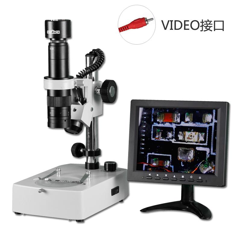 透射視頻電子數碼顯微鏡