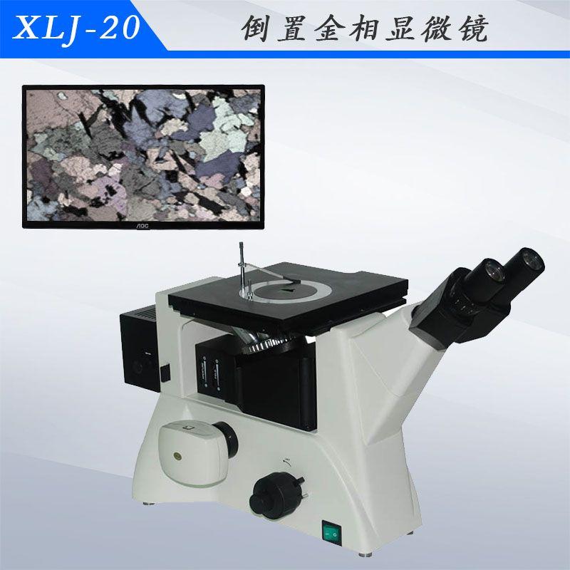 金相显微镜油镜的使用方法,你知道吗?