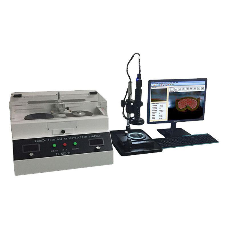 QC300端子截面分析仪