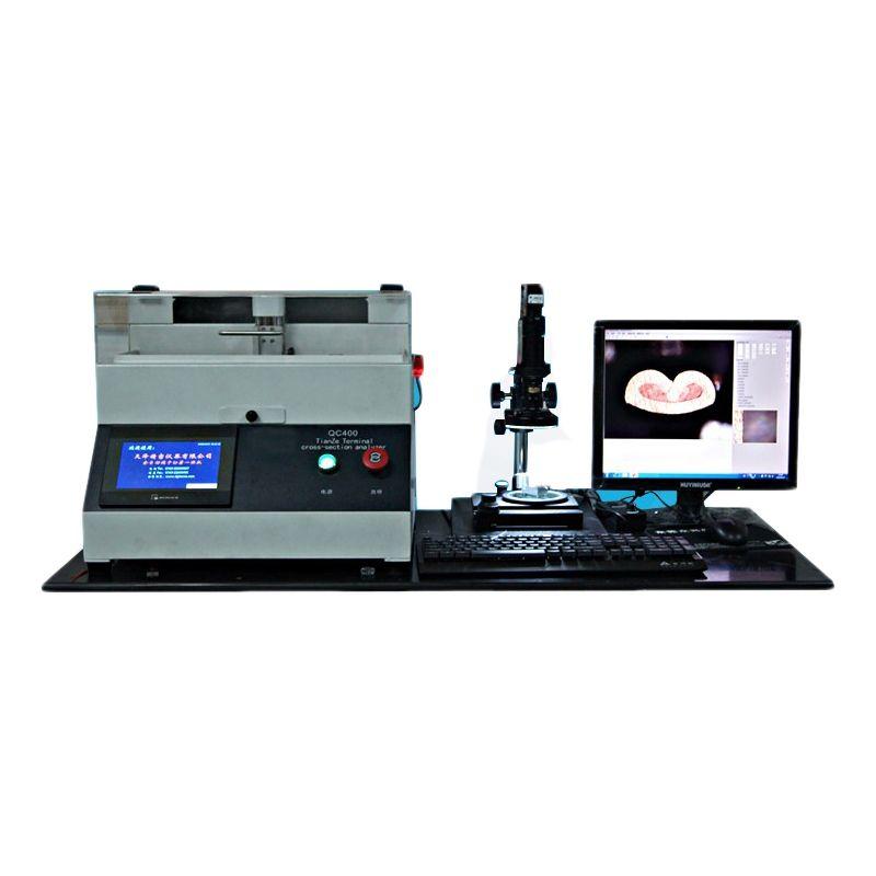 QC400端子截面分析仪