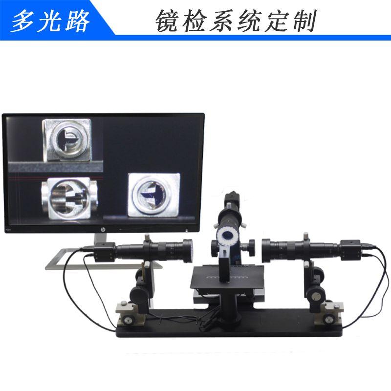 卧式数码显微镜