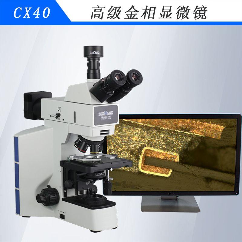 简述金相显微镜的调节与使用方法